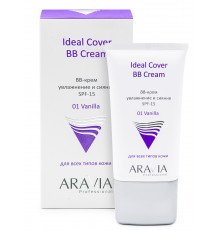 ARAVIA Professional BB-крем увлажняющий SPF-15 Ideal Cover BB-Cream, ваниль (Vanilla), 50 мл