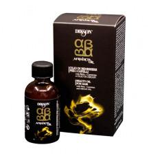 Ухаживающее масло Dikson Coiffeur ArgaBeta Beauty Oil For Hair с маслом Арганы и Бета-каротином для всех типов волос 30 мл.