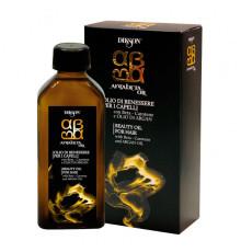 Ухаживающее масло Dikson Coiffeur ArgaBeta Beauty Oil For Hair с маслом Арганы и Бета-каротином для всех типов волос 100 мл.