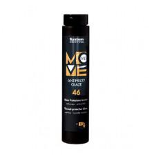Термозащитная глазурь Dikson Coiffeur Move Me 46 Antifrizzy Glaze для укладки волос 250 мл.