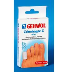 Гель-колпачки мини Gehwol Comfort Toe Cap G Mini (Zehenkappe G Mini) для пальцев ног 2 шт.