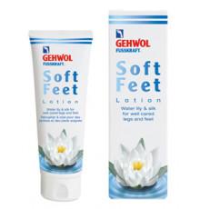 Увлажняющий лосьон Водяная лилия и шелк Gehwol Fusskraft Soft Feet Lotion Water Lily And Silk для сухой кожи ног 125 мл.