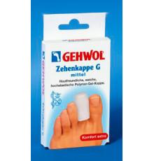 Гель-колпачки средние Gehwol Comfort Toe Cap G Mittel (Zehenkappe G Mittel) для пальцев ног 2 шт.