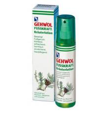 Ухаживающий спрей-лосьон Gehwol Fusskraft Herbal Lotion для ежедневного ухода за ногами 150 мл.