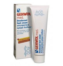 Крем-дезодорант Gehwol Med Deodorant Foot Cream для устранения запаха ног 125 мл.
