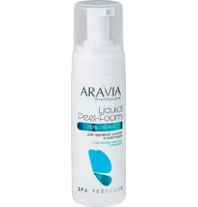 ARAVIA Professional Гель-пенка Liquid Peel-Foam для удаления мозолей и натоптышей, 160 мл