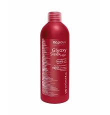 Распрямляющий крем для волос с глиоксиловой кислотой, 500 мл Kapous Professional