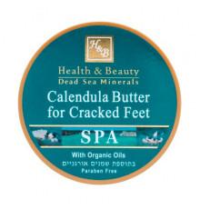 Масло календулы Health and Beauty Body and SPA Calendula Foot Butter для ухода за сухой кожей ступней 100 мл.