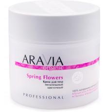 ARAVIA Organic Крем Spring Flowers для тела питательный цветочный, 300 мл