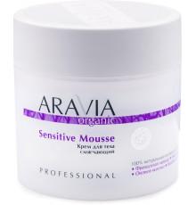 ARAVIA Organic Крем Sensitive Mousse для тела смягчающий, 300 мл