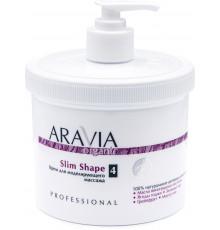 ARAVIA Organic Крем для моделирующего массажа Slim Shape, 550 мл
