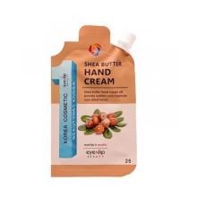 Крем для рук с маслом ши Eyenlip Pocket Pouch Line Shea Butter Hand Cream , 25 г