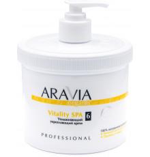 ARAVIA Organic Крем увлажняющий укрепляющий Vitality SPA, 550 мл