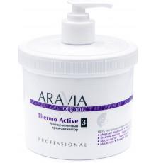ARAVIA Organic Крем-активатор антицеллюлитный Thermo Active, 550 мл