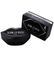 Гидрогелевые патчи для губ с жемчугом Beauugreen Hydrogel Glam Lip Mask Pearl , 50гр