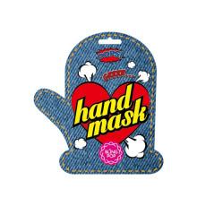 Маска для рук с маслом ши Bling Pop Shea Butter Healing Hand Mask , 18 г