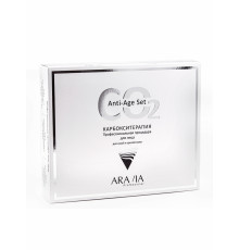 Aravia professional Карбокситерапия Набор CO2 Anti-Age Set для сухой и зрелой кожи лица, 150 мл. х 3 шт.
