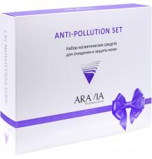 ARAVIA Professional Набор против несовершенств кожи Anti-Acne Balance, 3 шт