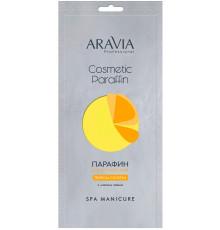 "ARAVIA Professional Парафин косметический ""Тропический коктейль"" с маслом лайма, 500 г"