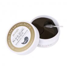 PETITFEE Гидрогелевые патчи для глаз ЖЕМЧУГ/ЗОЛОТО Black Pearl&Gold Hydrogel Eye Patch, 60 шт