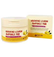 Диски пропитанные эссенцией с экстрактом лимона Eyenlip Morning Lemon Ampoule Pad , 120 мл