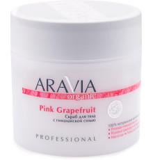 ARAVIA Organic Скраб Pink Grapefruit для тела с гималайской солью, 300 мл
