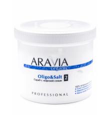 Aravia professional Organic Cкраб с морской солью «Oligo & Salt», 550 мл