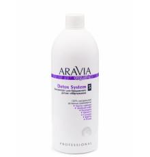 Aravia professional Organic Концентрат для бандажного детокс обёртывания Detox System, 500 мл