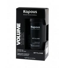 Пудра для создания объема на волосах «Volumetrick», 7 г Kapous Professional