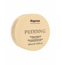 Текстурирующий пудинг для укладки волос экстра сильной фиксации «Pudding Creator», 100 мл Kapous Professional