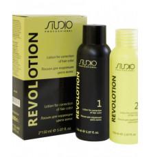 Лосьон для коррекции цвета волос «RevoLotion», 150 мл + 150 мл Kapous Professional
