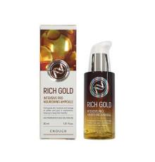 Питательная ампульная сыворотка с золотом Enough Rich Gold Intensive Pro Nourishing Ampoule , 30 мл
