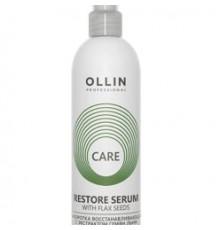 Ollin CARE Сыворотка восстанавливающая с экстрактом семян льна 150мл