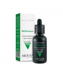 Aravia professional Сплэш-сыворотка для лица лифтинг-эффект, 30 мл