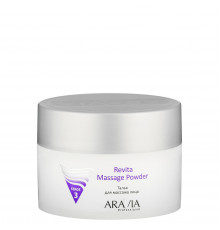 ARAVIA Professional Тальк для массажа лица Revita Massage Powder, 150 мл