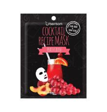 Маска для лица Berrisom Cocktail Recipe Mask Peach Crush , 20 мл