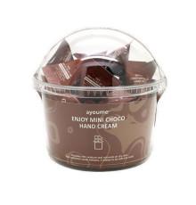 Крем для рук с ароматом шоколада Ayoume Enjoy Mini Choco Hand Cream, 3 г х 200 шт.