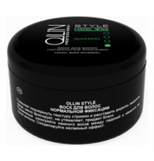Ollin STYLE Воск для волос нормальной фиксации 50г (75мл)